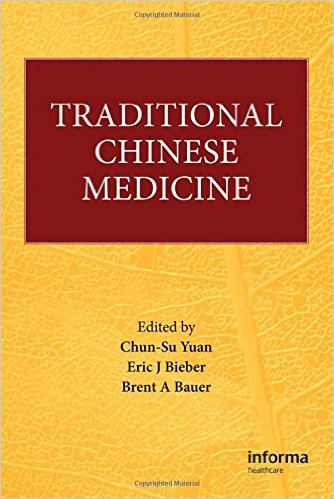 Traditional Chinese Medicine 2 Reprint Edition