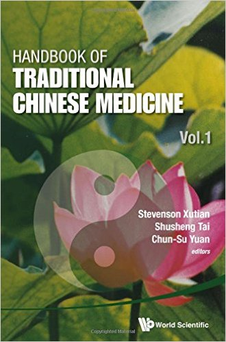 Handbook of Traditional Chinese Medicine (In 3 Volumes) 1st Edition