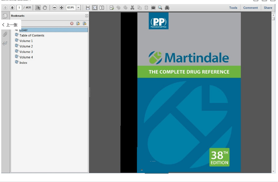 Martindale The Complete Drug Reference 38th Revised Edition Edition Pdf